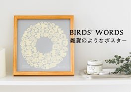 BIRDS' WORDS/ポスターの画像