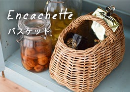 Encachett/アンキャシェットの画像