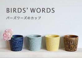 BIRDS'WORDS/バーズワーズの画像