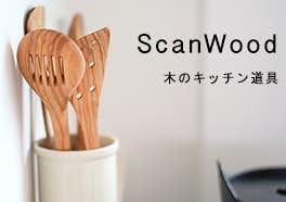 ScanWood/スキャンウッドの画像