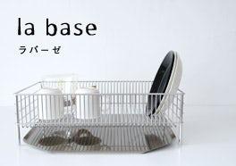 la base/ラ・バーゼの画像