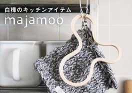 majamoo/マヤムーの画像