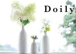Doily/花器の画像