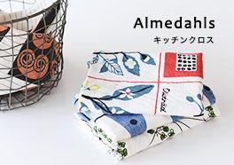 Almedahls/アルメダールス/ファブリックの画像