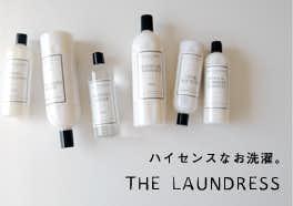 THE LAUNDRESS/ランドレスの画像