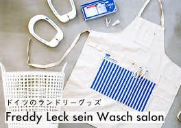 フレディ・レック ウォッシュサロンの画像