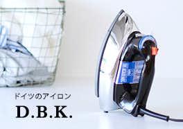 ドイツ/D.B.K.社/アイロンの画像
