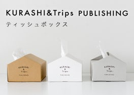 KURASHI&Trips PUBLISHING/オリジナルティッシュボックスの画像
