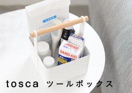 tosca/ツールボックスの画像