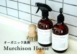 マーチソン・ヒューム/洗剤の画像