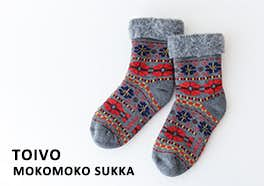 TOIVO mocomoco sukka/もこもこ靴下の画像