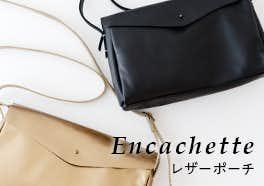 Encachette/アンキャシェット/レザーポーチショルダーの画像