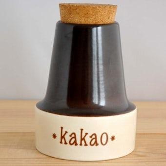 デンマーク/SOHOLM/スーホルム/陶器のポット大(ココア)の商品写真