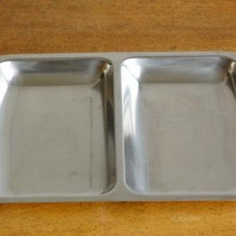デンマーク製/ステンレス製サービングトレイ(仕切り2)の商品写真