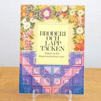 スウェーデンで見つけた刺繍の本1の商品写真