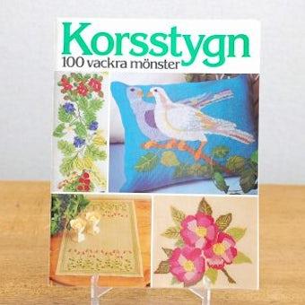 スウェーデンで見つけた刺繍の本2の商品写真
