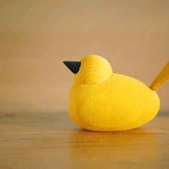 【取扱い終了】デンマーク/Sebastian design/セバスチャンデザイン/木製の水鳥のオブジェ(S)/イエローの商品写真