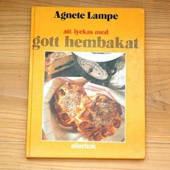 スウェーデンで見つけた古い本/パンの本の商品写真