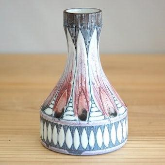 スウェーデンで見つけた陶器の花瓶(ライラック色)の商品写真