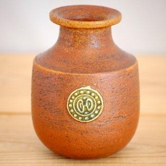 これはレア!!/GUSTAVSBERG/グスタフスベリ/SAHARA/陶器の花瓶の商品写真