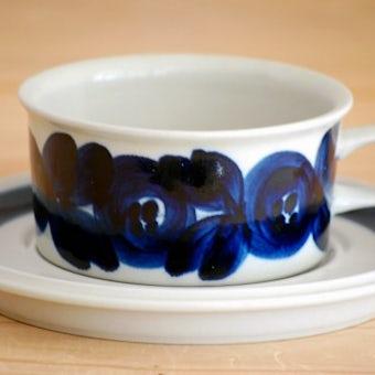 ARABIA/アラビア/ANEMONE/アネモネ/ティーカップ&ソーサー(少々難アリ)の商品写真