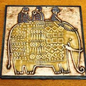 これはレア!!/GUSTAVSBERG/グスタフスベリ/リサ・ラーソン/陶板の壁掛け(象)の商品写真