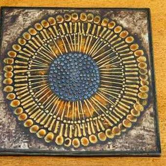 これはレア!!/GUSTAVSBERG/グスタフスベリ/リサ・ラーソン/陶板の壁掛け(ヒマワリ)の商品写真