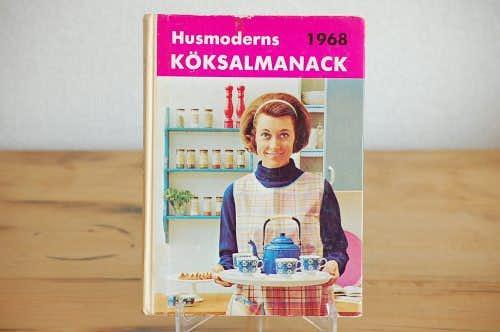 スウェーデンで見つけた古いお料理の本の商品写真