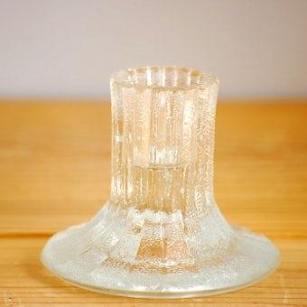 デンマークで見つけたガラス製キャンドルスタンドの商品写真