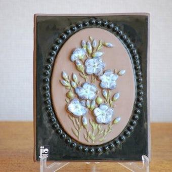 スウェーデン/JIE釜/陶板の壁掛け(青いお花)の商品写真