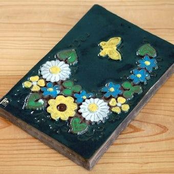 スウェーデン/JIE釜/陶板の壁掛け(小)(花と蝶)の商品写真