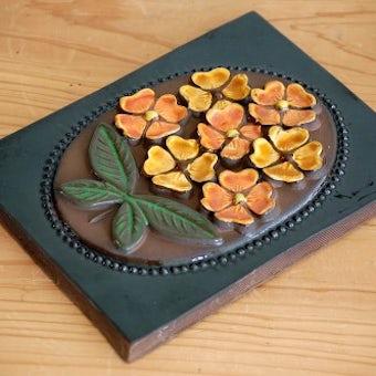 スウェーデン/JIE釜/陶板の壁掛け(大)(オレンジ色のお花)の商品写真