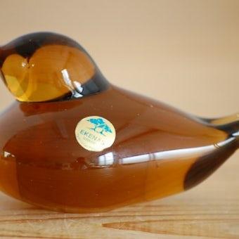 スウェーデンで見つけたガラスの小鳥オブジェ(ブラウン)の商品写真