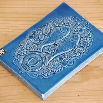 スウェーデン/JIE釜/陶板の壁掛け(ブルー・魚座)の商品写真