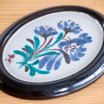 スウェーデン/GABRIEL/ガブリエル釜/陶板の壁飾り(青い花)の商品写真