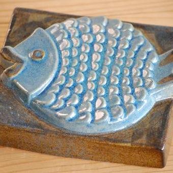 スウェーデンで見つけた陶板の壁飾り(お魚)の商品写真