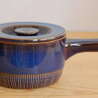 GEFLE(Upsala Ekeby)/ゲフル/KOSMOS/コスモス/片手鍋(艶ありブルー)の商品写真