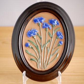 スウェーデン/GABRIEL/ガブリエル釜/陶板の壁飾り(青いお花)の商品写真