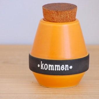 デンマーク/SOHOLM/スーホルム/陶器のスパイスポット(イエロー)の商品写真