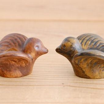 デンマークで見つけた陶器の小鳥キャンドルスタンド2個セット(ブラウン)の商品写真