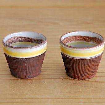 スウェーデンで見つけた陶器のエッグカップ2個セット(ブラウン)の商品写真