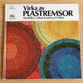 スウェーデンで見つけた古い本/マット織の本の商品写真