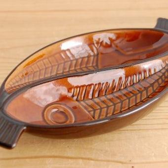 スウェーデン/GABRIEL釜/深皿(二匹のお魚)の商品写真