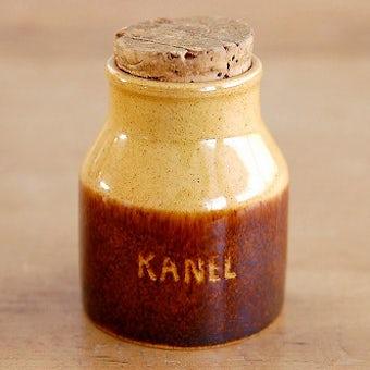 スウェーデン/HOGANAS/ホガナス/スパイスポット(KANEL)の商品写真