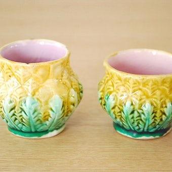 スウェーデンで見つけた葉っぱ模様の小さなエッグカップ2個セットの商品写真