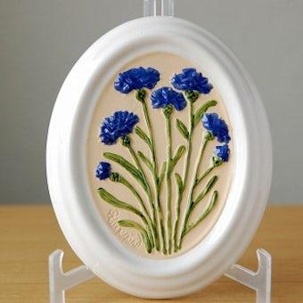 スウェーデン/GABRIEL/ガブリエル釜/陶板の壁飾り(ブルーのお花)の商品写真
