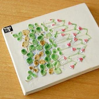 スウェーデン/JIE釜/陶板の壁掛け(白・ピンクのお花)の商品写真
