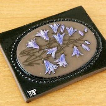 スウェーデン/JIE釜/陶板の壁掛け(小)(紫のお花)の商品写真