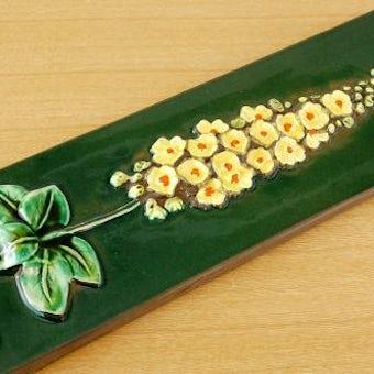 スウェーデン/JIE釜/陶板の壁掛け(黄色いお花)の商品写真