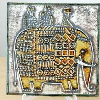 GUSTAVSBERG/グスタフスベリ/リサ・ラーソン/陶板の壁掛け(象)の商品写真